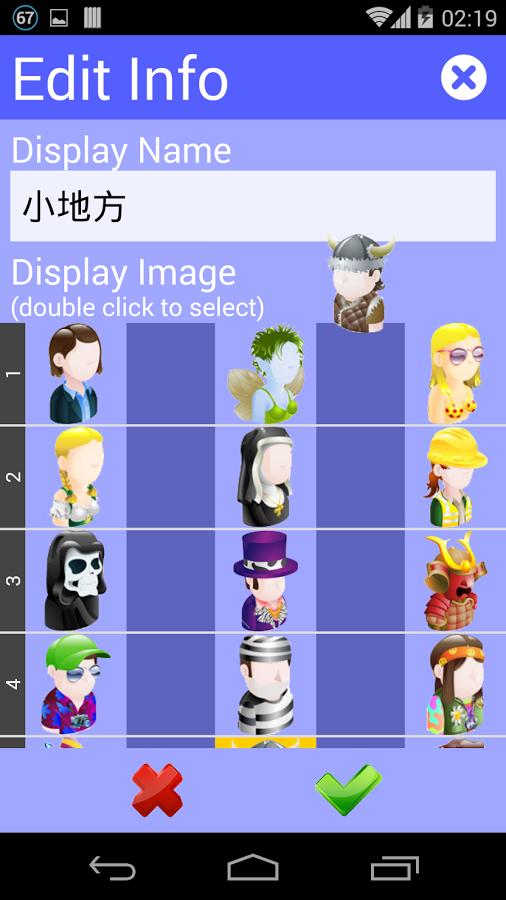 Chinese Chess Fight   Screenshot 2
