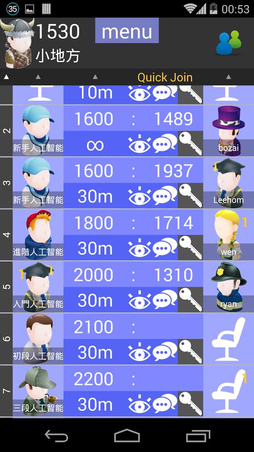 Chinese Chess Fight   Screenshot 4