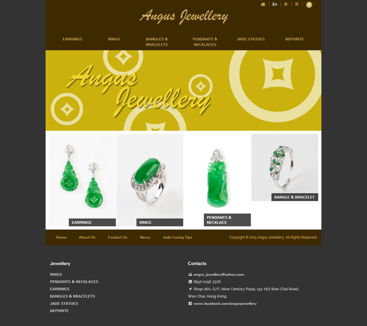 Angus Jewellery Website | Homepage