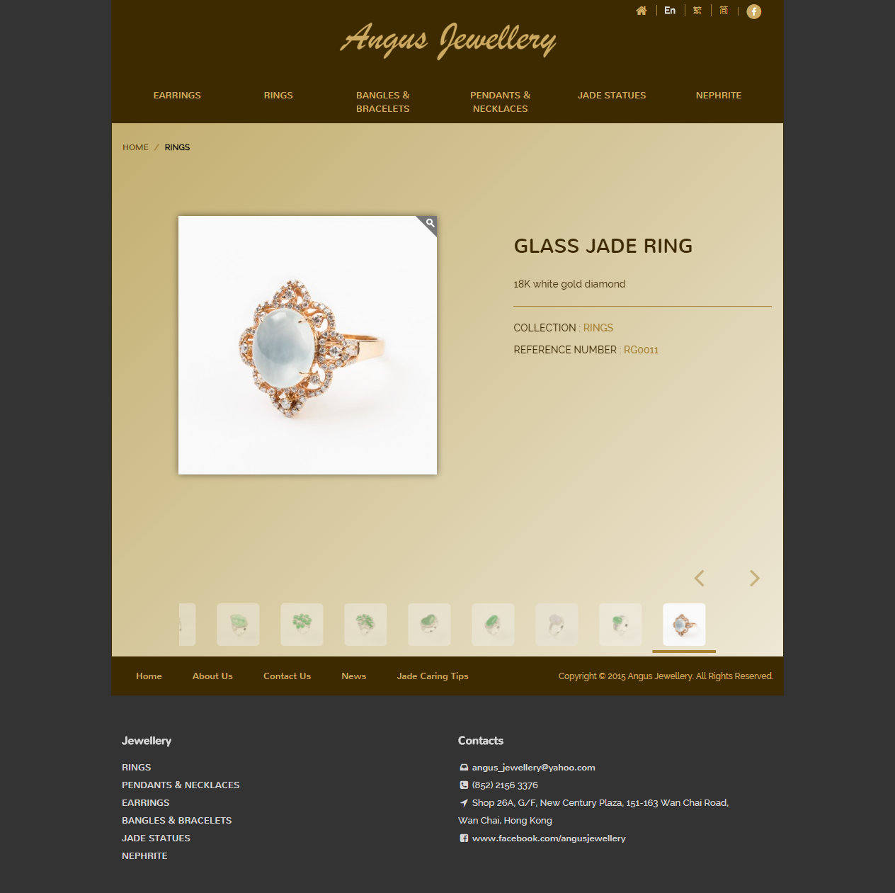 Angus Jewellery Website | Product Page - Rings