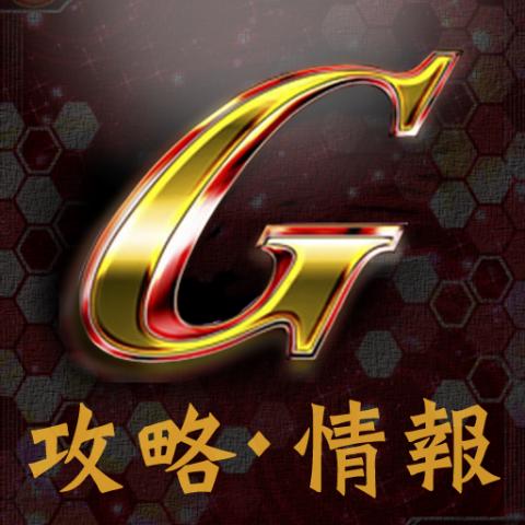 GGeneration Frontier Guide | GGFRGuide Logo