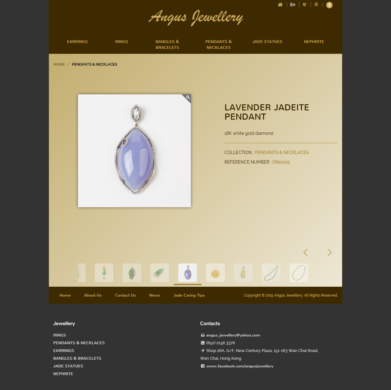 Angus Jewellery Website | Product Page - Pendants & Necklaces